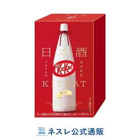 キットカット ミニ 日本酒 満寿泉 8枚【ネスレ公式通販】【KITKAT チョコレート】