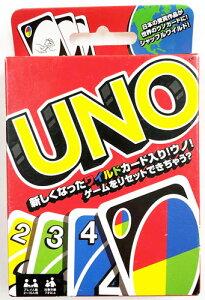 ●うちであそぼう♪●【お急ぎの方に★ネコポス限定送料無料!!】UNO(ウノ)