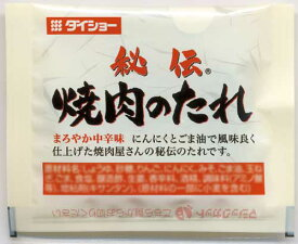 【業務用パック】ダイショー秘伝 焼き肉のタレ30gx300個入