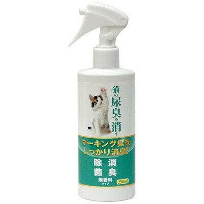 【メール便可】【一便あたり1個発送まで】JPD 猫の尿臭を消す消臭剤 250ml