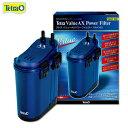 【在庫処分価格】【数量限定】バリューAXパワーフィルター VAX-60『フィルター』