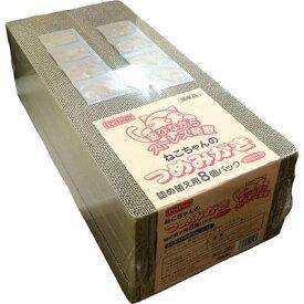 【送料無料】ペットプロジャパン ペットプロ ねこちゃんのつめみがき詰め替え 8コパック 6個セット