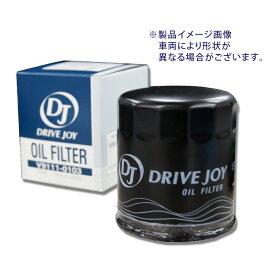 ☆DJオイルエレメント 10個セット/V9111-0101大特価!