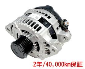 RAPリビルトオルタネーター セレナ HC26 200V 純正品番2310A-1VM0C用