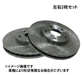 フロントブレーキローター ハイラックス LN165/LN165H/LN170H