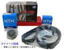 ☆タイミングベルトセット☆パジェロ V77W/V87W/V97W 送料無料 特価