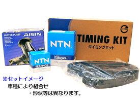 ☆タイミングベルトセット☆ソアラ JZZ31/スープラ JZA80 送料無料