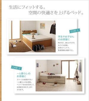 お部屋スッキリ、空間を快適にします