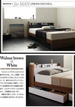カラーはウォールナットブラウン×ブラック、ウォールナットブラウン×ホワイト