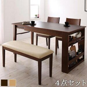 【代引不可】 収納ラック付き伸縮ダイニング 《Dream.3》/ダイニング4点セット4人掛け 4人用 6人掛け 伸縮 伸長 エクステンションテーブル ダイニングテーブル ダイニングチェア ベンチ 木製