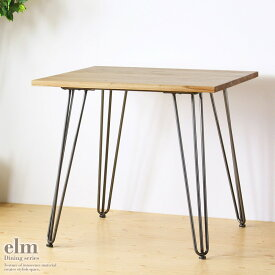 ダイニングテーブル 正方形 2人用 サイズ 幅80cm ダイニング用 テーブル カフェテーブル 食堂机 おしゃれ おすすめ 無垢 木製 天然木 エルム材 スチール ヴィンテージ インダストリアル 西海岸 クリア ナチュラル あす楽 即日出荷対応 netc5
