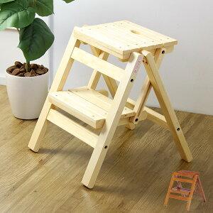 折りたたみステップチェア 2段 fst-46収納 踏み台 折りたたみチェア 折りたたみ 折り畳み 背もたれなし 木製 天然木 ステップチェア スツール チェア 椅子 イス いす きゃたつ 脚立 昇降台 ブ