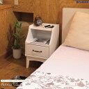 ナイトテーブル retroa レトロア rta-6040h 送料無料ベッドサイドテーブル キャビネット コンセント 引き出し 引出し 寝室 収納 収納家具 木製...