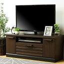 ローボード 32インチ対応 wagurashi 和暮 wgr-4090dh 送料無料テレビ台 テレビボード TV台 TVボード AVボード 幅90 26インチ 32インチ 引き出し 収納 収納家具 木