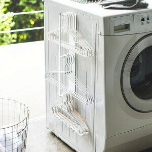 マグネット洗濯ハンガー収納ラック プレート plate 洗濯機 マグネット 収納 お風呂 おしゃれ 洗濯ハンガー 物干しハンガー収納 ランドリー 省スペース 洗濯機横 シンプル 北欧 モダン 白 ホワ