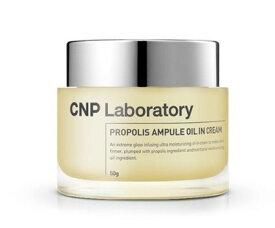 CNP Laboratory チャアンドパク プロポリス アンプルオイルインクリーム 50g[ フェイスクリーム ]