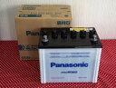 Panasonic 85D 26R バッテリー