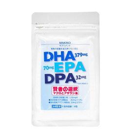 賢者の選択 マグロとアザラシ油 90粒(30日分)×3袋セット DHA DPA EPA