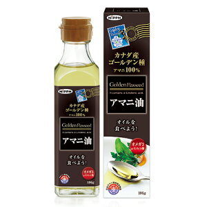 日本製粉 カナダ産 ゴールデン種 亜麻仁油 186g×3本セット アマニ油 オメガ3脂肪酸 α−リノレン酸 コレステロール
