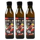 キャナ 亜麻仁油(270g×3本セット) アマニ油 オメガ3脂肪酸 α−リノレン酸 コレステロール スーパーフード