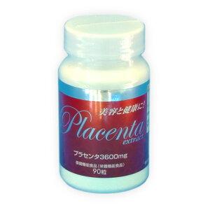 定期購入で5%OFF プラセンタエキス サプリメント 90粒(30日分) ビタミンB2 美肌