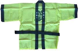 NET-O お祭り ハッピ ジュニアサイズ 60×55センチ 男女両用 選べる3カラー 赤 青 黄 涼しい薄型生地 (黄)