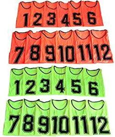 ビブス 大人 中学生 高校生 ナンバー1〜12番 1番〜6番 プリント付きメッシュタイプ/ オレンジ 蛍光緑