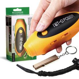 NET-O 電子ホイッスル 新モデル【1台で3種類のホイッスル音】単4電池でさらに使いやすく 選べる5カラー スポーツ 登山 建設現場など (電池付き)