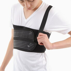 NET-O 肋骨サポーター 胸部コルセット フリーサイズ 【しっかりサポート】洗濯機OK