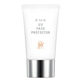 RMK / アールエムケー UVフェイスプロテクター50 /50g [ 日焼け止め ]