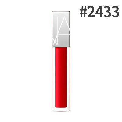 ナーズ / NARS フルビニール リップラッカ— #2433 (限定) [ 口紅 ](2018秋・冬) ネコポス送料無料