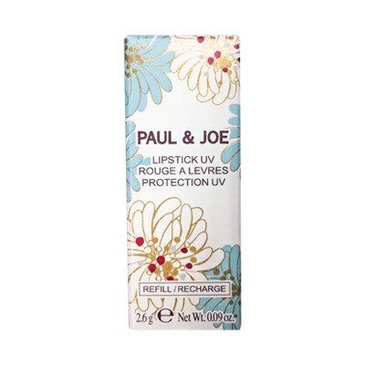 ポール & ジョー / PAUL & JOE リップスティック UV (レフィル) #403 [ リップケア ](2018春・夏) ネコポス送料無料