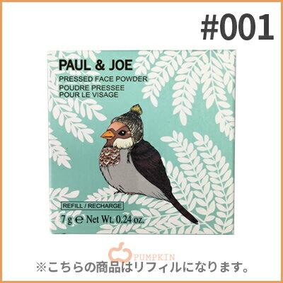 【あす楽】ポール & ジョー / PAUL & JOE プレストフェイス パウダー (レフィル) #001 [ プレストパウダー ](2017秋・冬)