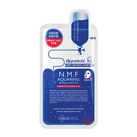 MEDIHEAL(メディヒール ) N.M.F アクアリング アンプルマスク EX (1枚)