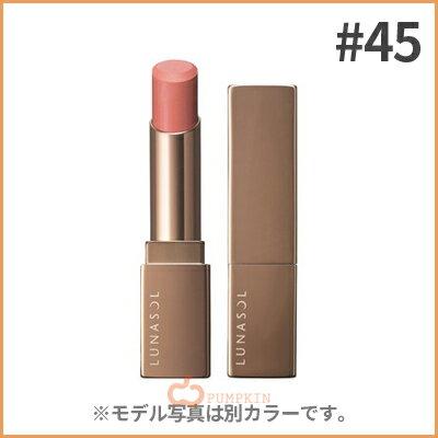 【あす楽】カネボウ ルナソル フルグラマーリップス #45 Cool Pink Beige [ 口紅 ](2017秋・冬)(ホワイトデー)