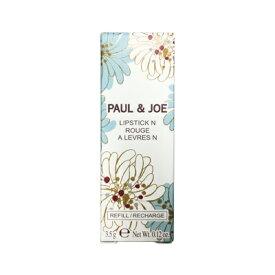ポール & ジョー / PAUL & JOE リップスティック N (レフィル) #213 [ 口紅 ]☆新入荷11 ネコポス送料無料
