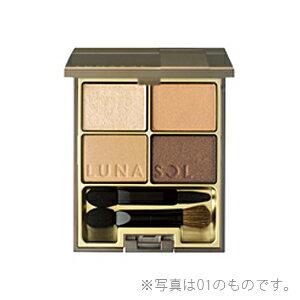 【あす楽】特価 カネボウ ルナソル スキンモデリングアイズ [ アイシャドウ ]コスメ化粧品