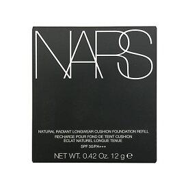 ナーズ / NARS ナチュラルラディアント ロングウェア クッションファンデーション(レフィル)#5877 [ クッションファンデ ](新入荷07)(2019春・夏)