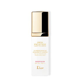 クリスチャン・ディオール / Dior プレステージ ホワイト ル プロテクター UV シアーグロー 30ml [ 日焼け止め ](2020春・夏)