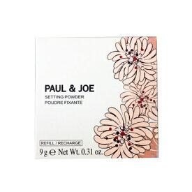 ポール & ジョー / PAUL & JOE セッティング パウダー (レフィル) #01 [ プレストパウダー ](2018秋・冬) ネコポス送料無料