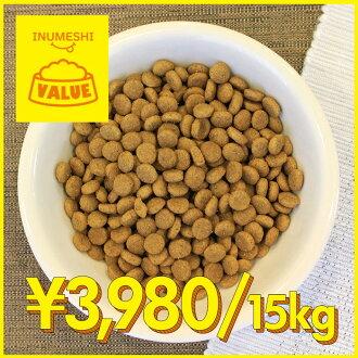 15 kg of breeder packs for all dog meal adult dog species