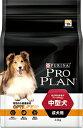 ピュリナ プロプラン オプティライフ 中型犬 成犬用 チキン 12kg PURINA PRO PLAN
