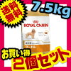 7.5 kg of *2 set ROYAL CANIN [3182550716932] for the royal Cannan poodle adult dog