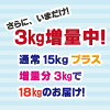I pack 15 kg of breeders 1 year old for the big dog out of the INUMESHI lamb & rice adult dog use or older