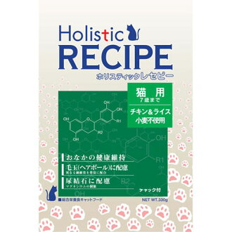 供horisutikkuresepikyatto貓使用的雞&米飯(到供幼貓使用的成猫用7歲)1.6kg(400g*4個入)Holistic RECIPE