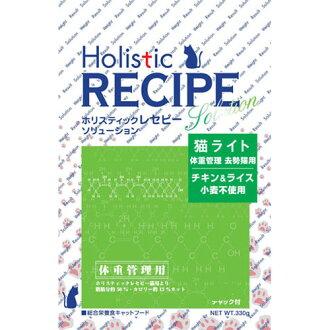 horisutikkuresepi貓燈雞&米飯(供供體重管理使用的去勢貓使用的肥胖貓事情)15kg Holistic RECIPE