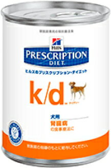 370 g of canned k/d *12 can set Hill's PRESCRIPTION DIET for the ヒルズプリスクリプションダイエット diet cure food dog