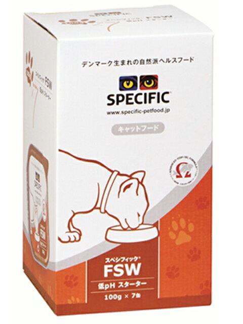 スペシフィック 食事療法食 猫用 FSW [低pHスターター] 100g×7缶セット SPECIFIC 【猫用/キャットフード/ウェットフード/子猫/成猫/高齢猫】