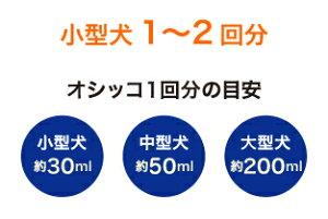 日本製業務用シーツ中厚型レギュラー400枚(100枚×4パック)【ペットシーツ/国産/トイレ/小型犬】