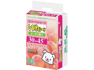 Bonbi archon fragrance regular (30x45cm) of the sheet peach to train 40 pieces